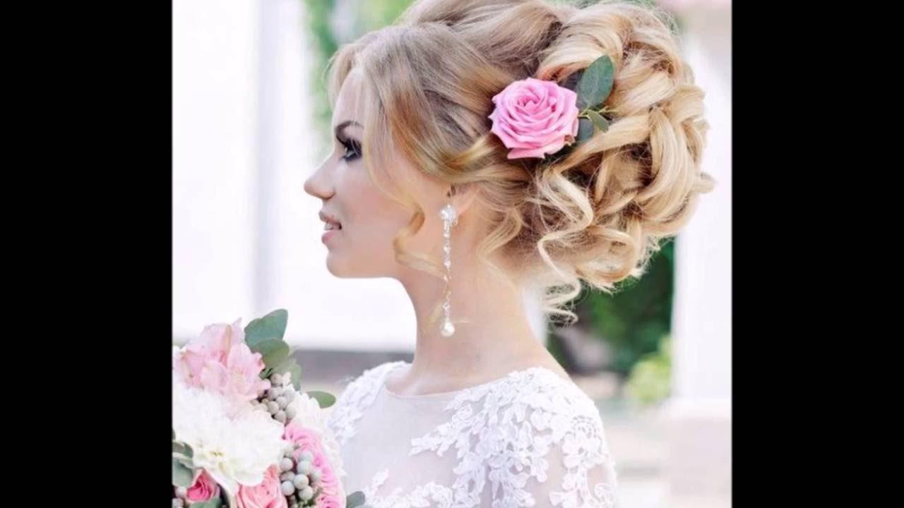 Официални Прически,Прически за Бал,Сватбени Прически - YouTube