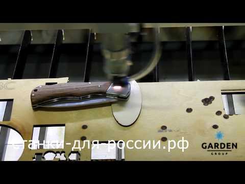 Гравировка на металле с термопастой на лазерном станке / Мастерская Гарден Групп
