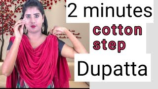 How To Wear COTTON Step Dupatta    Easy DIY With Safety Pin