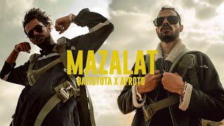 AFROTO - MAZLAT FT BATISTUTA | عفروتو و باتيستوتا - مظلات (OFFICIAL MUSIC VIDEO) PROD BY RASHED.