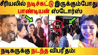 சீரியலில் நடிச்சுட்டு இருக்கும்போது பாண்டியன் ஸ்டோர்ஸ் நடிகருக்கு நடந்த விபரீதம் Tamil News | Serial