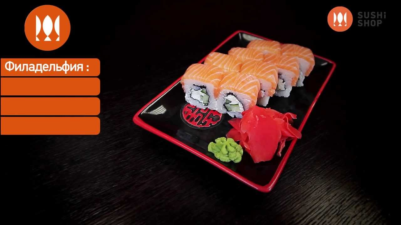 gsh sushi hasn t died