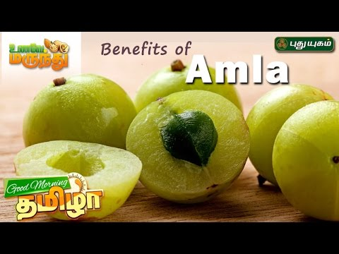 Benefits of Amla for Children Unave Marundhu 04/03/2017 PUTHUYUGAM TV