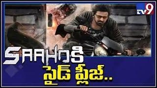 Prabhas thanks industry for rescheduling films for solo release of Saaho on August 30 - TV9
