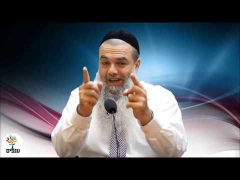 אל תפחד ושים ראש על אבא - הרב יגאל כהן HD