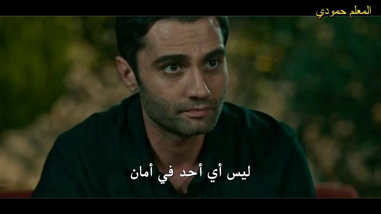 مسلسل قطاع الطرق لن يحكموا العالم الموسم الثالث اعلان الحلقة 1 مترجم للعربية - FULL HD