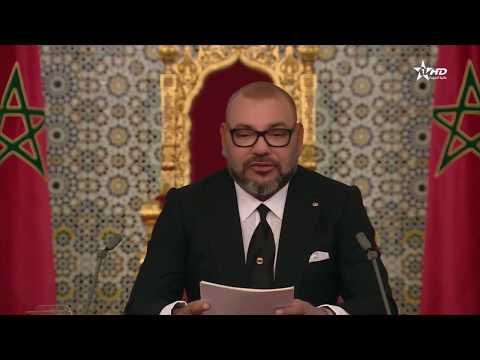 Discours de S.M. Le Roi Mohammed VI - Fête du Trône 2017 - الخطاب الملكي لعيد العرش