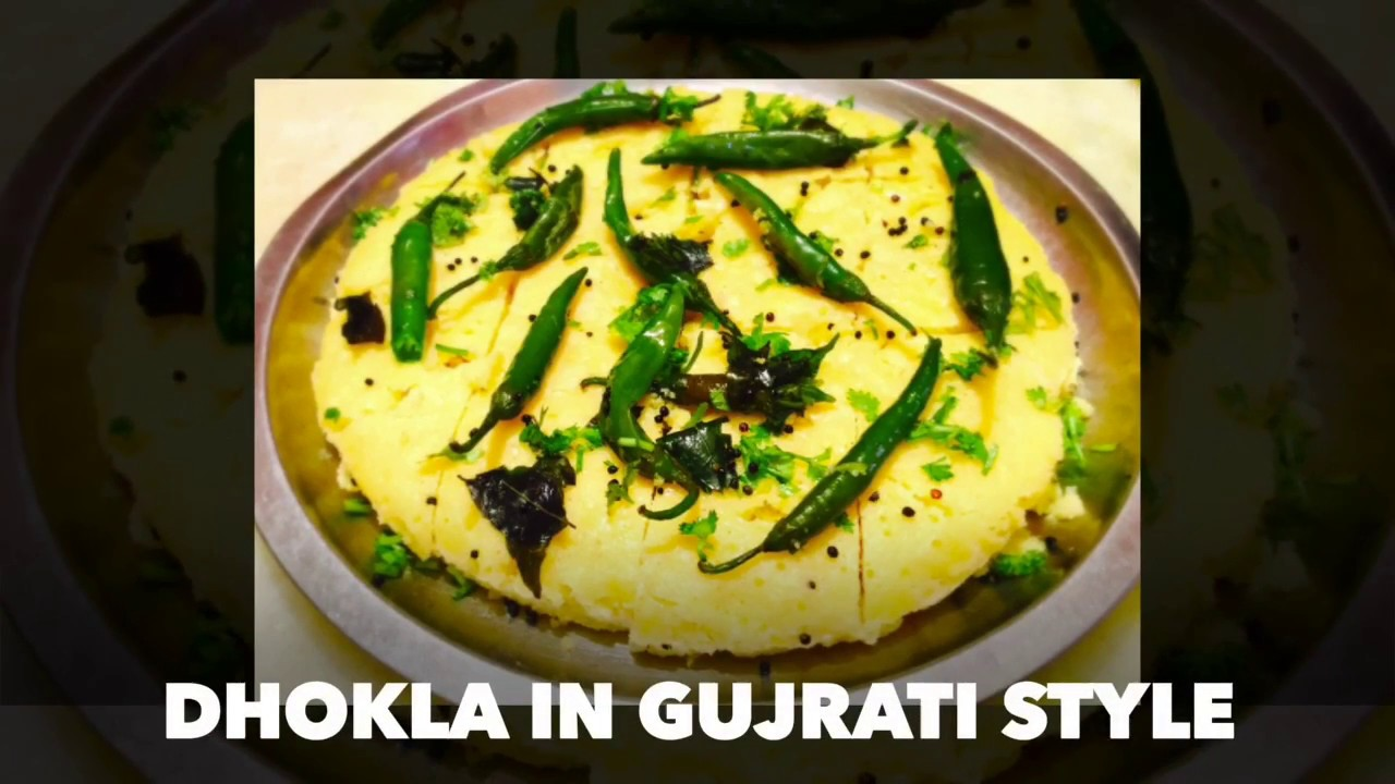 Dhokla recipe in 15 mints gujarati style youtube dhokla recipe in 15 mints gujarati style forumfinder Images