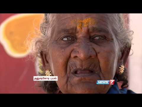 Fifty years after massive Cyclone hit DHANUSHKODI