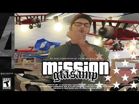 MISSION GTA SAMP ПРОХОЖДЕНИЕ #4: ОПАСНЫЙ БИЗНЕС РАДИО ИГРУШЕК