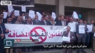 بالفيديو| محامو الغربية ينتفضون ضد القيمة المضافة