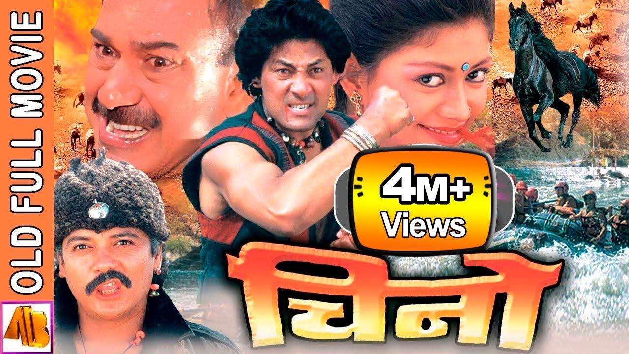 Download CHINO - चिनो - Nepali Full Movie 2020/2077   Shiva Shrestha, Bhuwan KC & Sunil Thapa