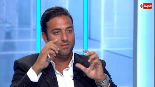 برنامج فحص شامل حلقة احمد حسام ميدو HD