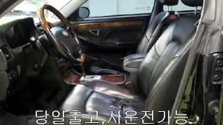 20130115인천중고차매매단지뉴그랜저XG중고차시세