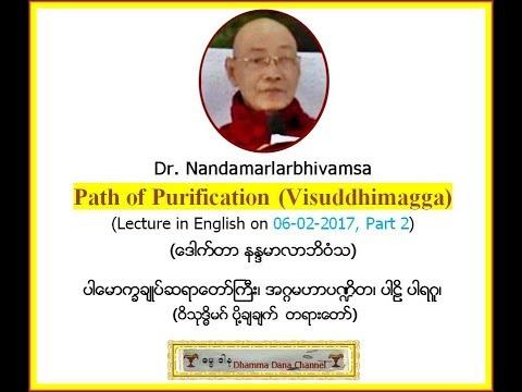 Path of Purification (Visuddhimagga) (06-02-2017, Part 2), Dr. NandaMarlarBhivamsa