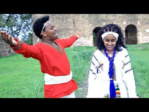 Tombola Abebaw – Simish Yazefinal   ስምሽ ያዘፍናል – New Ethiopian Musc 2018 (Official Video)