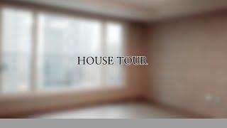 [ 001.이사갈집 소개 / 첫영상 / 설참 ]