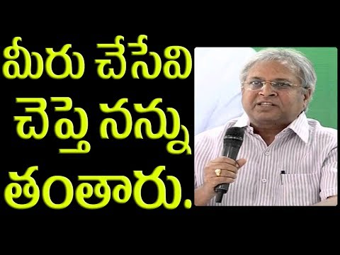 Undavalli Arun Kumar Press Meet about Polavaram ll 2day 2morrow