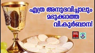 Oru Nooru Swopnam # Christian Devotional Songs Malayalam 2019 #Hits Of Kester