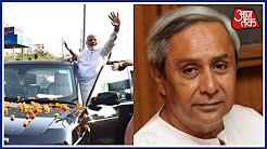 Was PM Modi's Roadshow In Bhubaneswar A Warning For Naveen Patnaik?