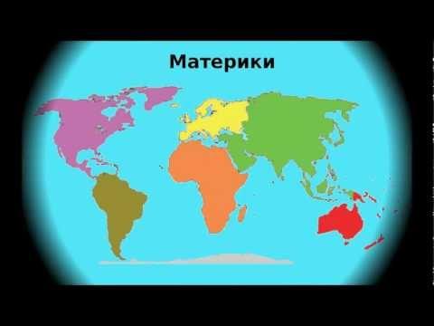"""3D-презентация на тему """"История Австро-Венгрии""""из YouTube · Длительность: 1 мин54 с"""