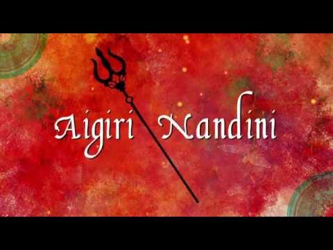 Aiyigiri Nandini full song with lyrics