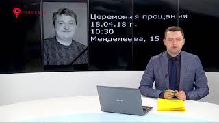 Прощание с Александром Бобковым