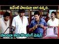 Srihari & Manchu Vishnu Extraordinary Comedy Scene    Ultimate Comedy Scenes    Shalimarcinema