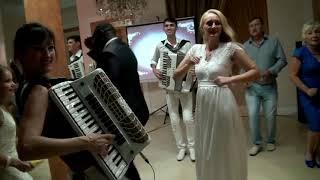 Свадьба: Танцы под аккордеон (Часть третья)