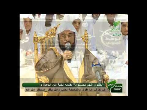 NEW!! 2013 Sheikh Khalid Al-Jaleel Very Beautiful Recitation  تلاوة جميلة.