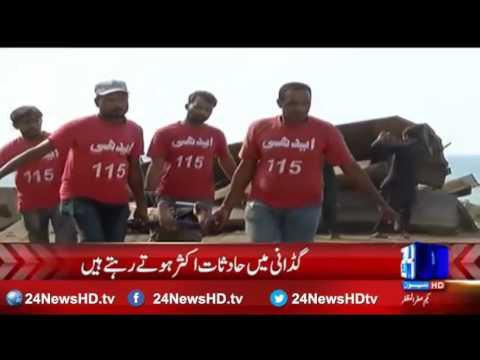 16 workers die in Gadani