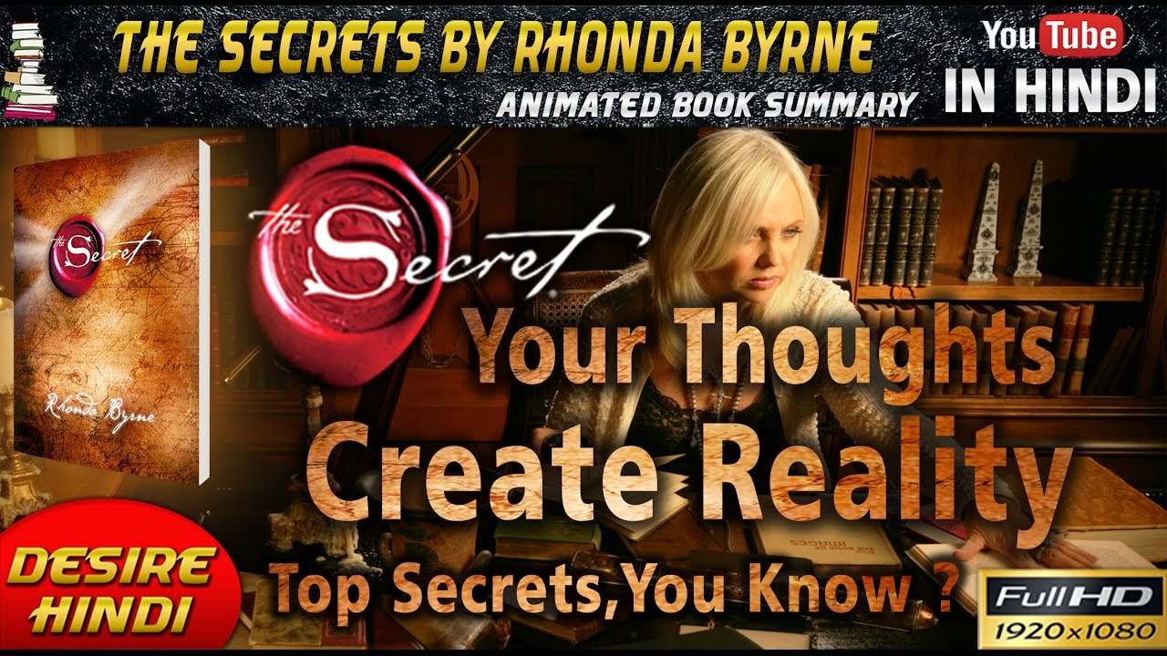 The Power Book Pdf Rhonda Byrne In Hindi