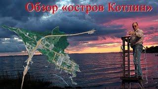 видео Петербуржцы отдыхают летом дольше всех