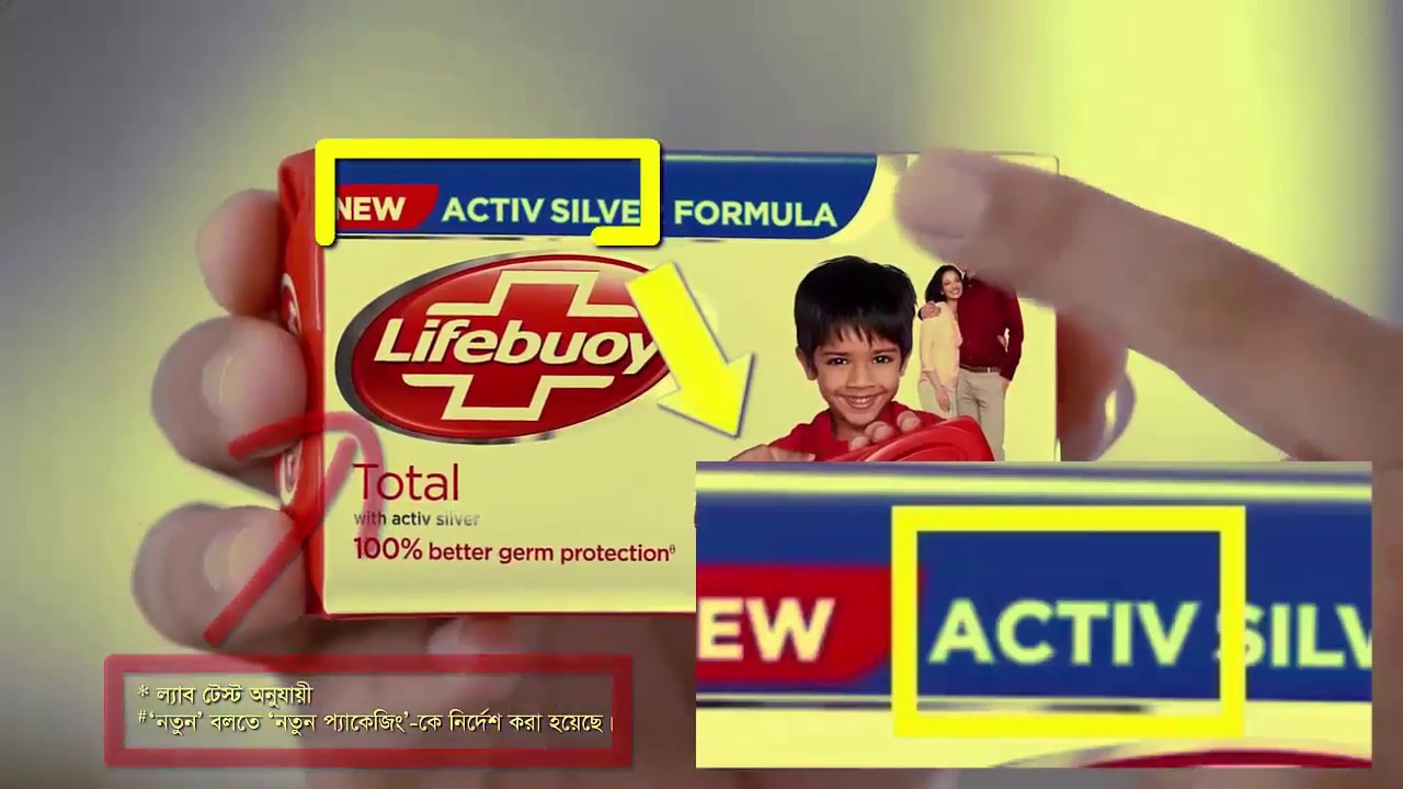 Unethical Advertising Practice in Lifebuoy Soap ... Unethical Ads Example