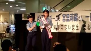 2017年5月20日 イオン琉球那覇において.