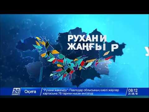 Выпуск новостей 08:00 от 21.05.2018