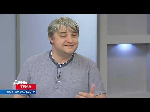 Телеканал TV5: ДЕНЬ.ТЕМА 20.06.19. Час змін. ГІСТЬ у студії В. Ніколаєв