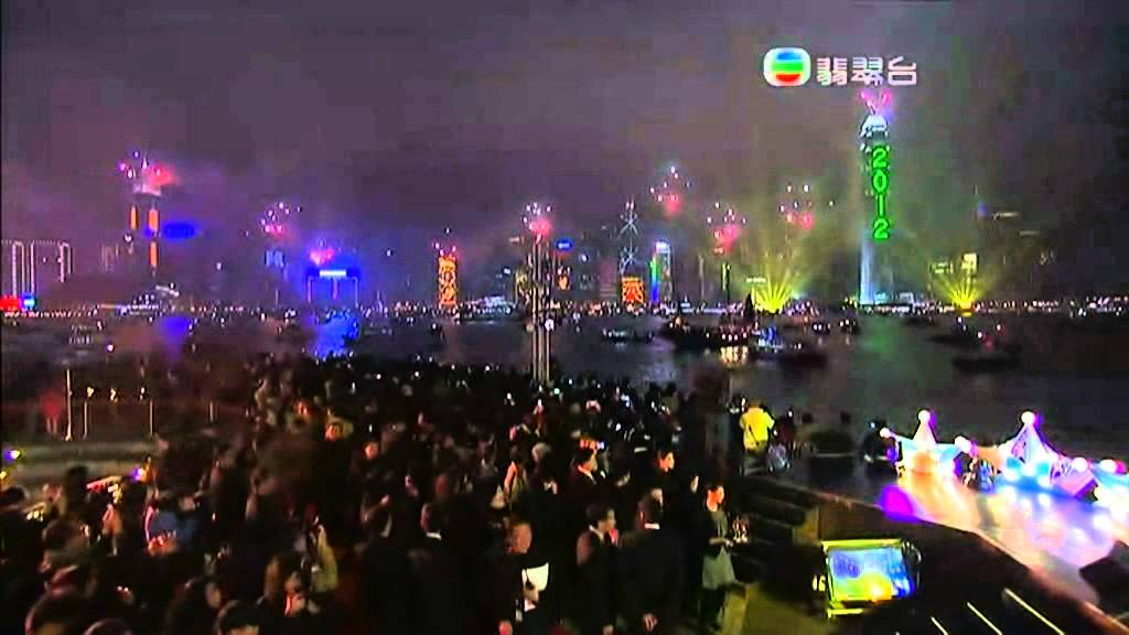 happy new year fireworks in hong kong china 2012