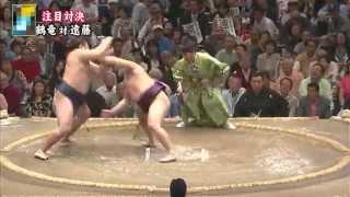 大相撲夏場所4日目(14日、両国国技館) 今場所からまげを結った平幕の...