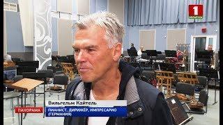 Вильгельм Кайтель рассказал о сотрудничестве Rammstein с Белтелерадиокомпанией. Панорама