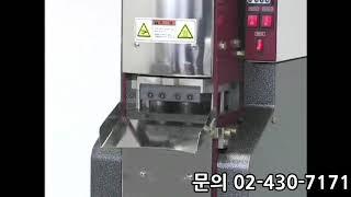 델리만쥬 '미니팝기계' 문의 02-430…