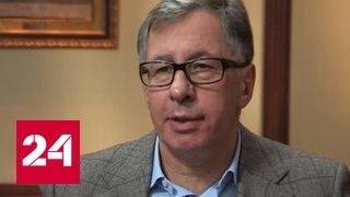 Петр Авен: без структурных реформ роста экономики не будет