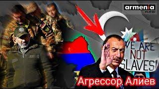 ВАЖНО! Заявление Баку серьезно – угрожают идти военным путем: Нужно продвигать идею «Объединения»