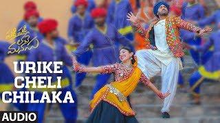Urike Cheli Chilaka Song | Padi Padi Leche Manasu Songs|Sharwanand,Sai Pallavi |Vishal Chandrashekar