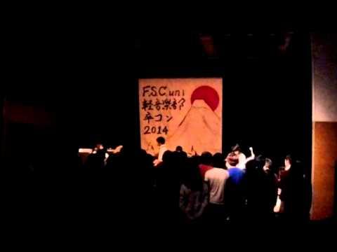Base Ball Bear  2013 卒コン 9日目 FSCuni