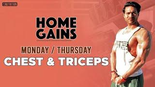 Monday/Thursday - CHEST & TRICEPS | HOME GAINS || Home workout program by Guru Mann