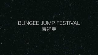 BUNGEE JUMP FESTIVAL シングル「再会」のカップリング曲です。ピアノは...