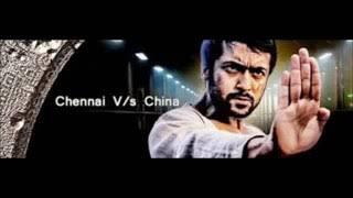 Lamha lamha pagal mai hua full video song of Chennai Vs China......