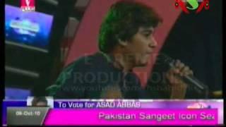 Asad Abbas Tere Bina Dil Na Pakistan Sangeet Icon 1 Episode 2