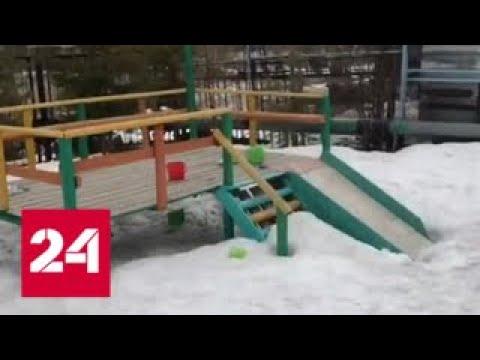 В Югре воспитанник детсада погиб, застряв головой в ограждении - Россия 24